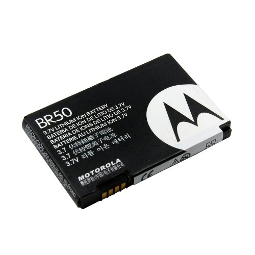 Motorola BR50 BR-50 Akku