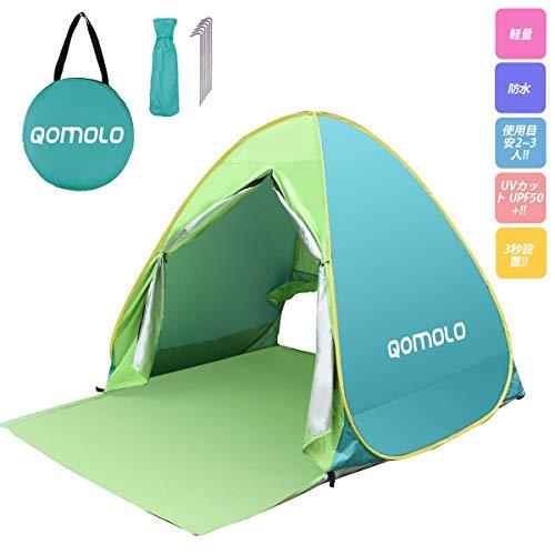 ポップアップテント QOMOLO ワンタッチテント サンシェードテント 2人~3人用 3秒設置 簡易テント 日よけ UPF50+ 軽量 通気 アウトドア 公園 お花見 運動会 ビーチテント ペグ6本付き 収納キャリーバッグ付き