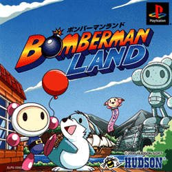 ハドソン『ボンバーマンランド』