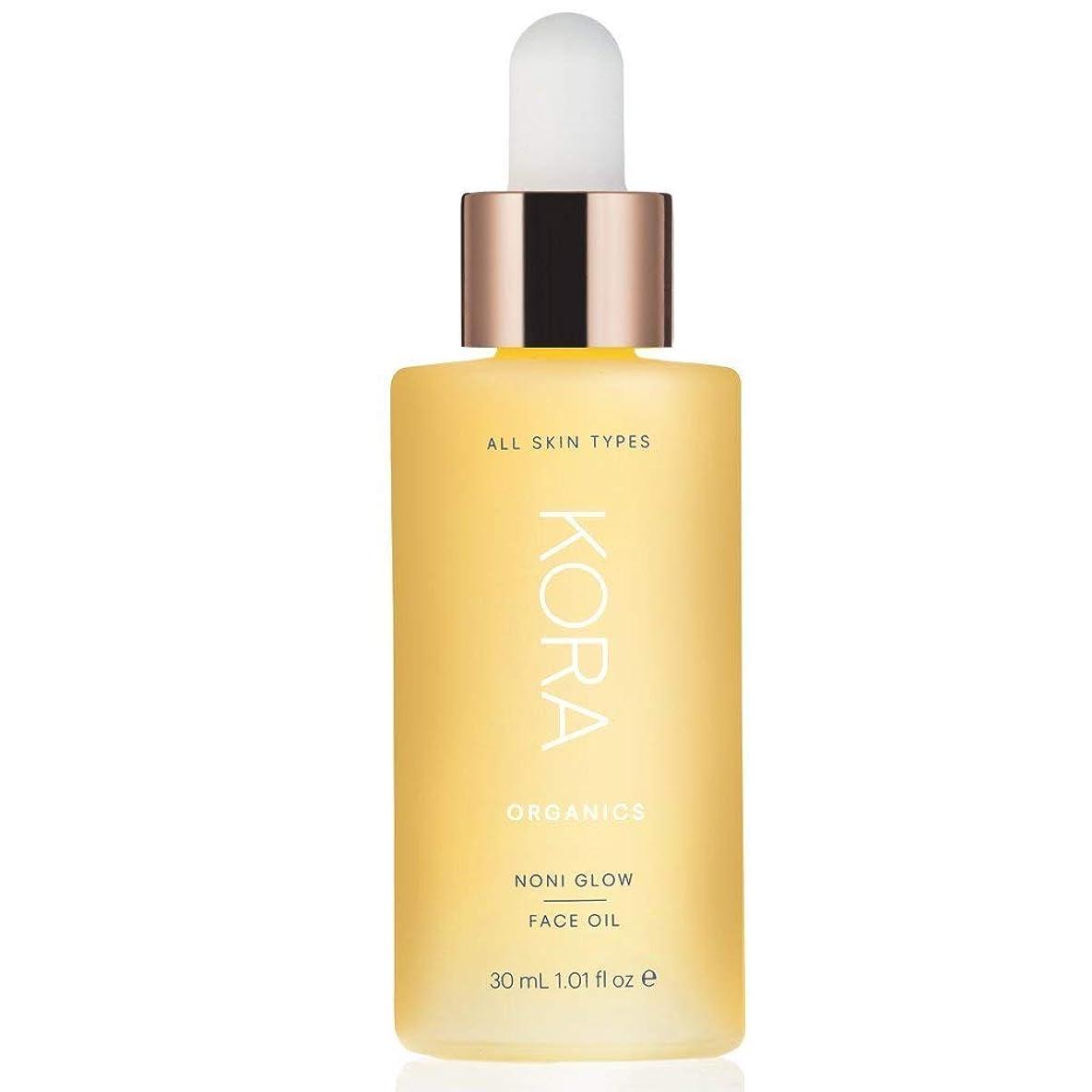 盟主エンティティ限界[Kora Organics]ノニ グロー フェイスオイル(フェイスマスク?保湿オイル)[Noni Glow Face Oil][海外直送品] (30ml)