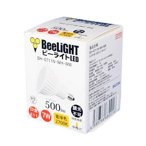 BeeLIGHT LED電球 E11 7W JDRφ50タイプ 電球色2700K 500lm 中角25° ハロゲンランプ60W相当 2年保証