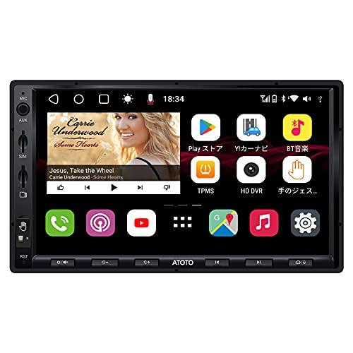 [S8 Ultra] ATOTO S8カーオーディオ/ビデオ統合ナビゲーション-アプリのインストール、オンラインナビゲーション、7インチQLEDスクリーン、Android AutoおよびワイヤレスCarPlay、内蔵4Gモデム、ジェスチャー認識、S8G2A78UL、強力なCPU、aptX HDコーデックを備えたデュアルBluetooth、クイック電話充電、VSV -駐車場、512 GBSDサポート