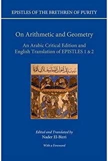 On Arithmetic & Geometry: An Arabic Critical Edition and English Translation of Epistles 1-2 (Epistles of the Brethren of Purity) (Hardback)(Arabic / English) - Common
