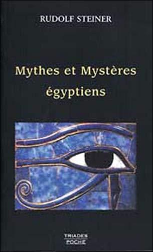 埃及神话与奥秘:与当代精神力量的关系