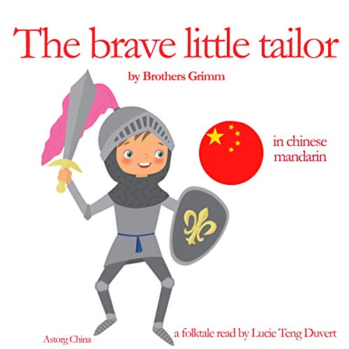 The Brave Little Tailor - 勇敢的小裁缝 cover art