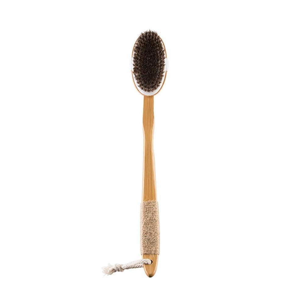 類似性息を切らして学者SLH シングルヘッド馬毛シャワーブラシロングハンドルオーバルバックアーティファクトソフトヘアバスブラシ