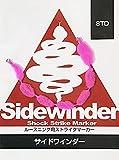 今までに無い全く新しいルースニングマーカー ショック ストライカー Sidewinder サイドワインダー (チャートリュース, スタンダード(STD))