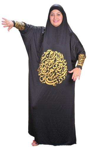 Egypt Bazar Isdal Abaya Gebetskleid mit arabischer Kalligrafie in Goldfarbe Islamische Kleidung, schwarz (60-68 (Einheitsgröße: 4XL bis 5XL))