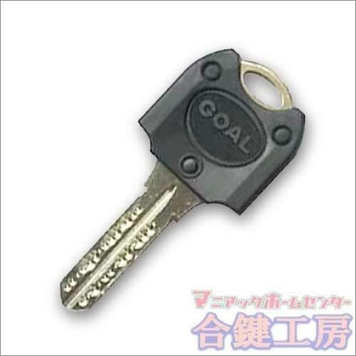 GOAL V-RF(VR)メーカー純正 合鍵