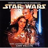 スター・ウォーズ エピソード 2 クローンの攻撃 オリジナルサウンドトラック - 通常盤