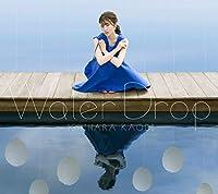 石原夏織 2ndアルバム「Water Drop」[CD+BD盤]