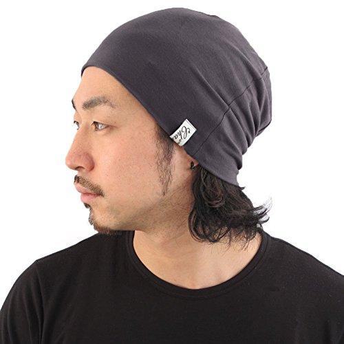 Casualbox Homme élastique Bonnet Intelligent Tous Les Jours (Casual) Chapeau Bonnet Japonais Chaud Gris Foncé