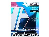 トアルソン(TOALSON) テニスガット バイオロジック ライブワイヤー 125(ブラック) 単張りガット 7222510K 0 0