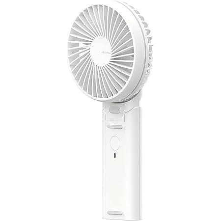 MEDIK 3WAYハンディファン携帯扇風機 手持ち・卓上・首掛け USB充電式 ポータブル 静音 スノーホワイト MCH-A113-WH