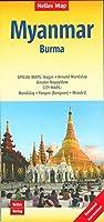 Myanmar / Burma Bagan - Mandalay - Yangon (2017)