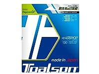 トアルソン(TOALSON) テニスガット HDアスタポリ 130(ブラック) 単張りガット 7473010K 0 0