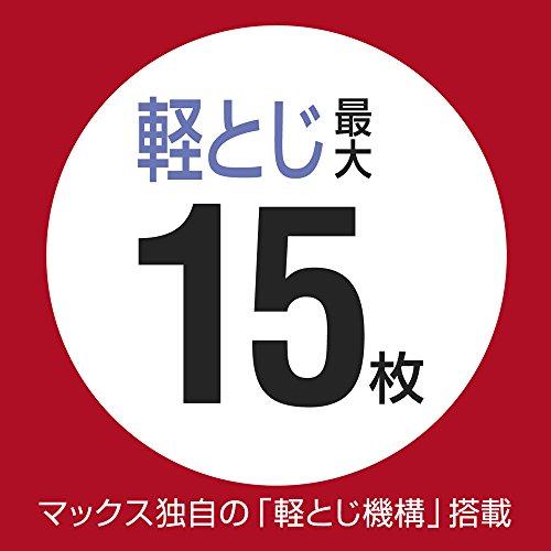 マックスホッチキス紙針P-KISS15枚とじホワイトPH-15DS/W