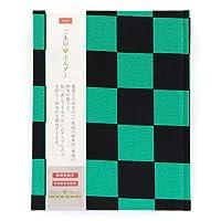 【書置き御朱印専用】御朱印ホルダー/緑と黒の市松