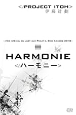 HARMONIE d'Itoh Project
