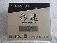 ケンウッド(KENWOOD) 彩速ナビ MDV-Z905W