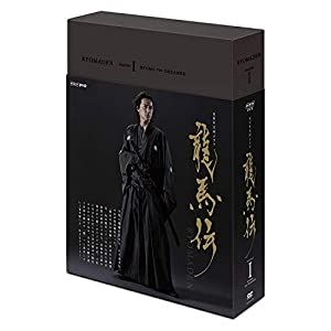 "NHK大河ドラマ 龍馬伝 完全版 Blu-ray BOX-1(season1) [Blu-ray]"""