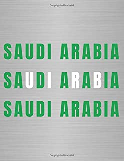 """Saudi Arabia - Country Flag Colors Notebook Design (8.5"""" x 11"""" Blank Lined Journal / Notebook) (Notebooks - Country Flag C..."""