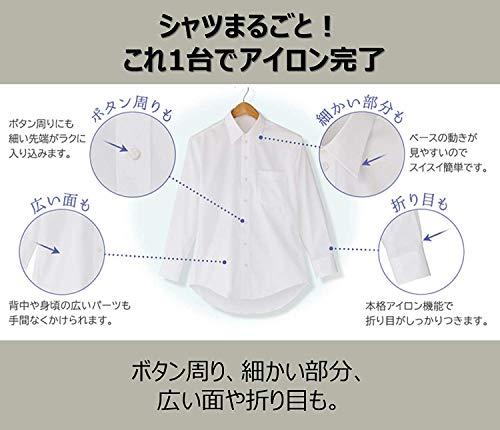 日立衣類スチーマースチームアイロン3段階温度切替持ちやすいハンドルブラシ付きCSI-RX1Wホワイト