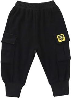 HOSD Ropa para niños Pantalones Casuales para otoño e Invierno Nueva Ropa Suelta de Doble Capa más Pantalones de Pana de a...