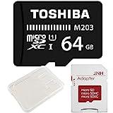 東芝 Toshiba 超高速U1 microSDXC 64GB SDアダプター 保管用クリアケース バルク品