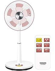 [山善] リビング扇風機 DCモーター搭載 30cm (静音モード搭載) (リモコン) (風量4段階) 入切タイマー付