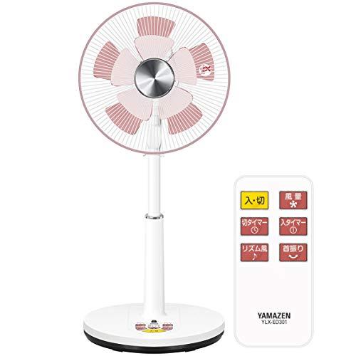 山善 (DCモーター搭載)30cmリビング扇風機(静音モード搭載)(リモコン)(風量4段階) 入切タイマー付 メタリックシルバー YLX-ED30(MS)