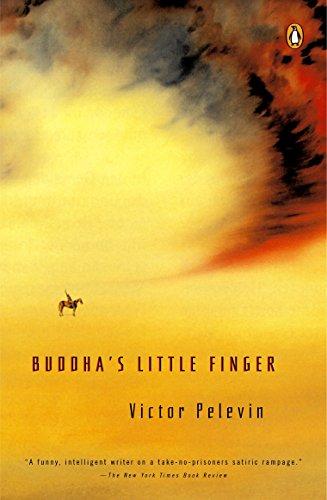 Buddha's Little Finger