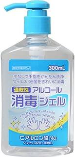 サイキョウ・ファーマ エタッシュハンド消毒ジェル 300mL [指定医薬部外品]