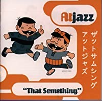 That Something by Atjazz (1998-12-12)