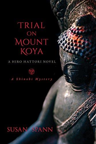 Image of Trial on Mount Koya: A Hiro Hattori Novel (6) (A Shinobi Mystery)