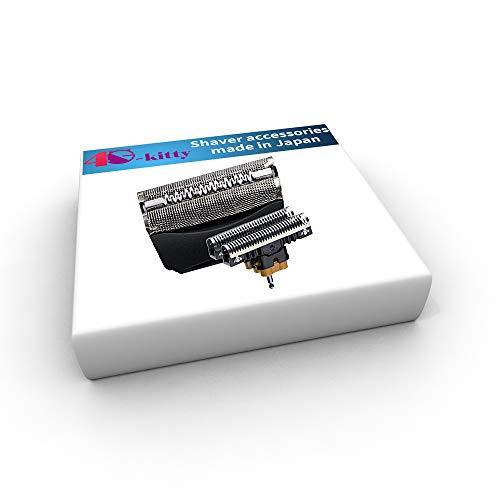 Mann rasierer rasierklinge ersatz - folie und cutter 51b, kompatibel mit braun - rasierer series 5 elektronische contourpro 360 ° komplette waterflex wf1s wf2s serie