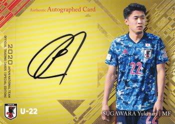 菅原由勢サッカー 日本代表SE2020 直筆サインカード 01/50枚限定 1stNo!
