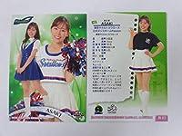 BBM2020プロ野球チアリーダー「舞」■レギュラーカード■舞83/ASAKI/Passion