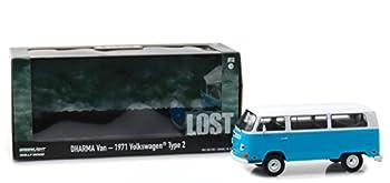 lost tv show merchandise