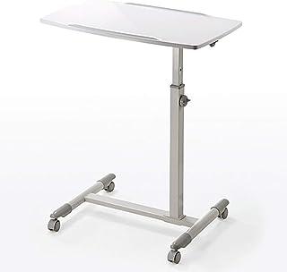 モバイルコンピュータリフトデスクフロアテーブルラップトップスタンドテーブル、表彰台怠惰なベッドサイドテーブル、家庭用リフト折りたたみ式移動式、滑車、4スタイル(サイズ:70-88CM) (Color : WHITE)