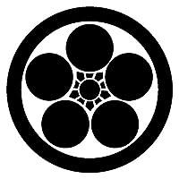 カッティングステッカー 家紋16 丸に梅鉢 13cm(黒)