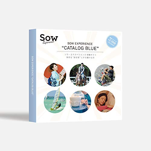 SOW EXPERIENCE(ソウ・エクスペリエンス) 体験型カタログギフト 総合版カタログBLUE