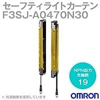 オムロン(OMRON) F3SJ-A0470N30