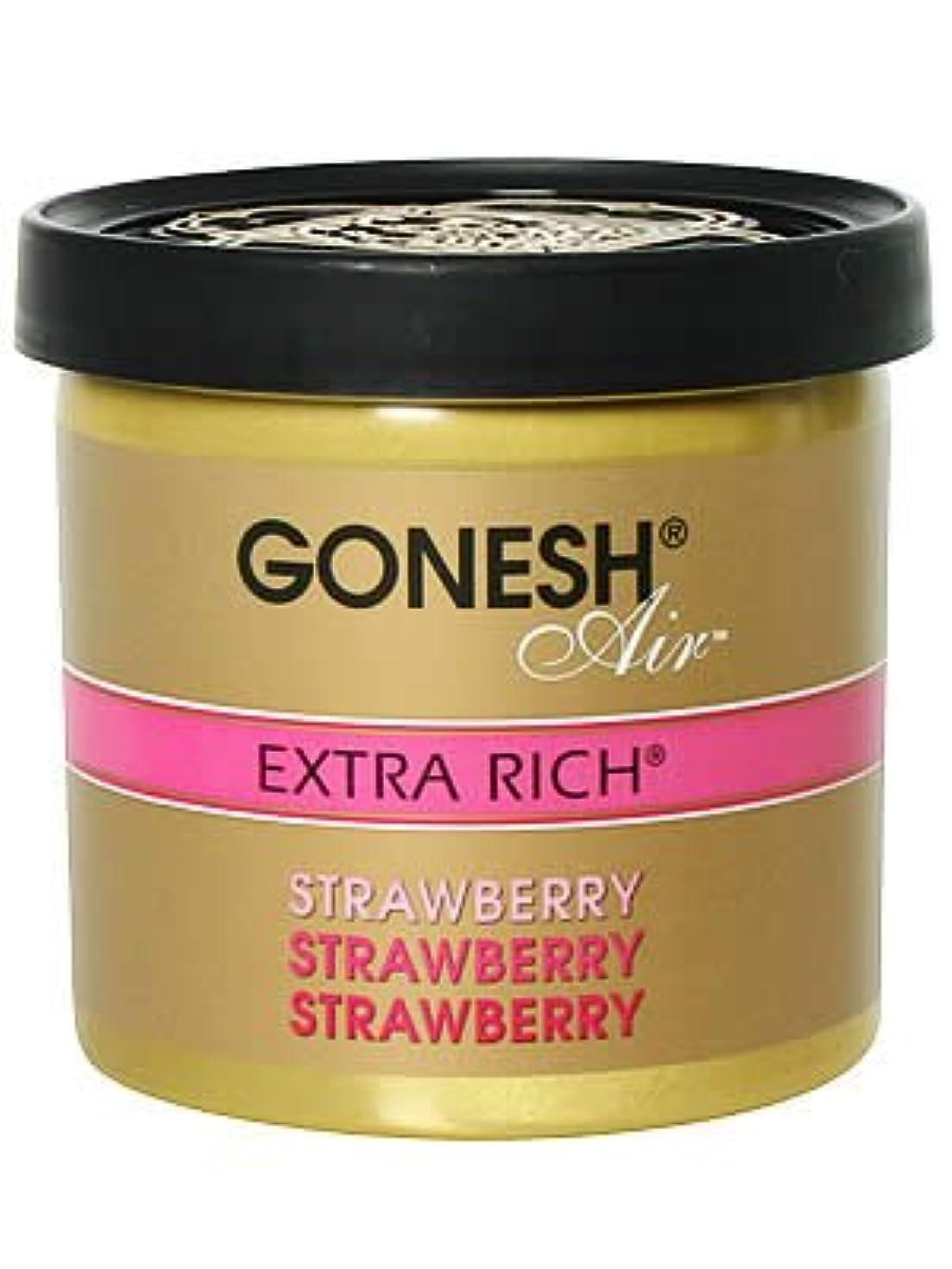 コーデリアうぬぼれ水素ガーネッシュ(GONESH) ゲルエアフレッシュナー ストロベリー 78g