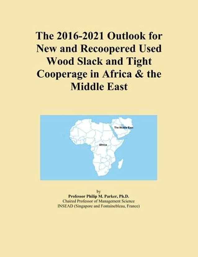平和的尊敬ニックネームThe 2016-2021 Outlook for New and Recoopered Used Wood Slack and Tight Cooperage in Africa & the Middle East