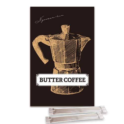 【糖質0】粉末インスタント バターコーヒー(1.3g×30包)オーガニック成分/MCTオイル配合 乳酸菌配合バターコーヒー お湯を注ぐだけ