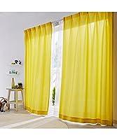 [nissen(ニッセン)] ワッフル カーテン 洗える 無地 オールシーズン B・イエロー 36・幅200×長さ200cm×1枚