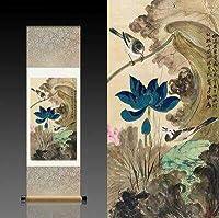 近代 中国 画家 張大千 山水画 掛軸 04