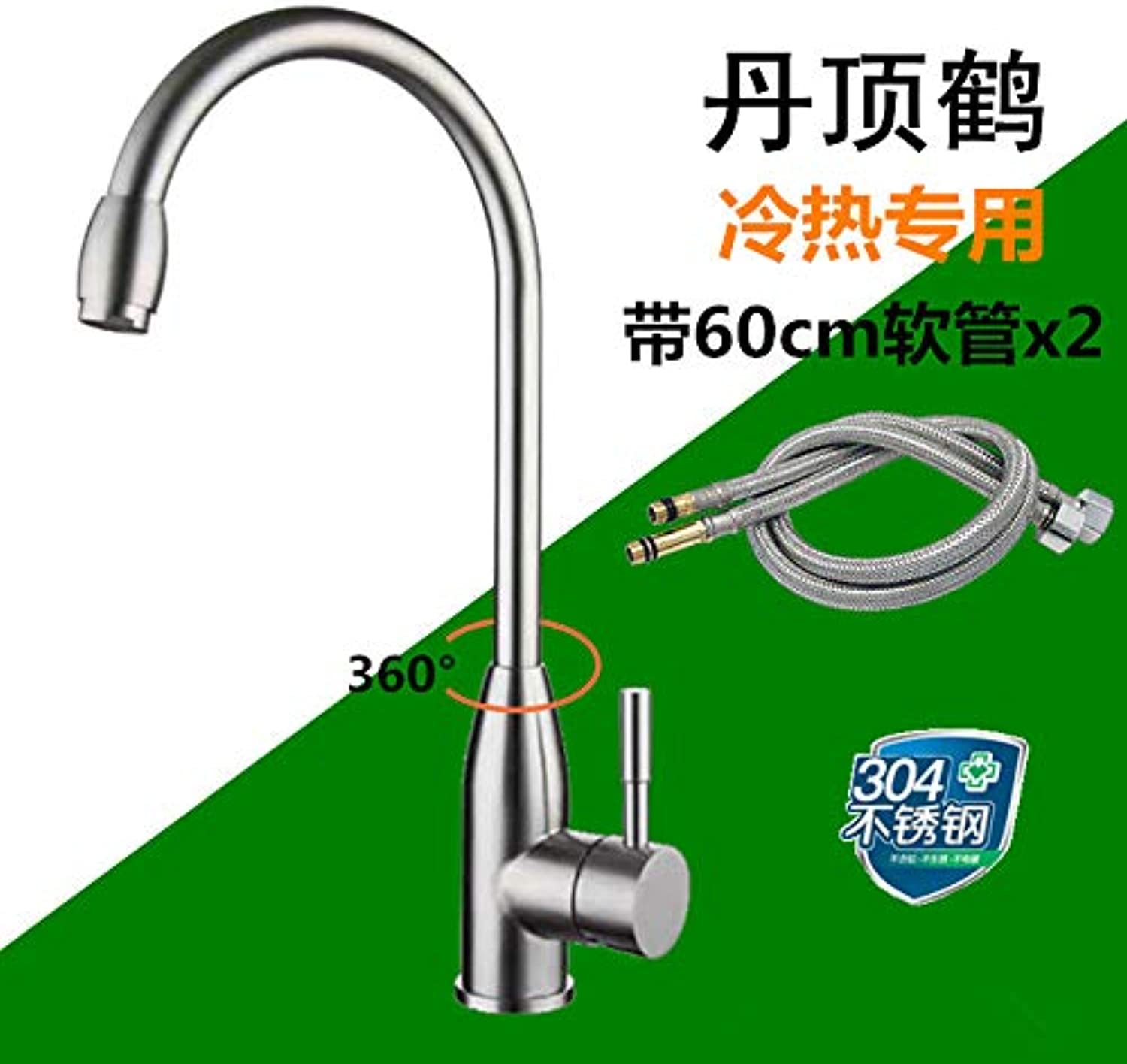 JWLT faucets 304 Stainless Steel Dish Basin Faucet Kitchen Faucet Single Cold greenical Wall into redary Tank Faucet hot and Cold,[304] Red Crowned Crane Cold 60 Hose