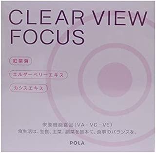 POLA CLEAR VIEW FOCUS 180tab